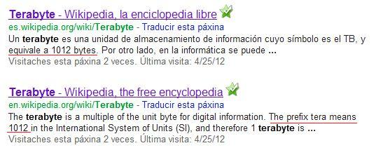 Busca_terabyte