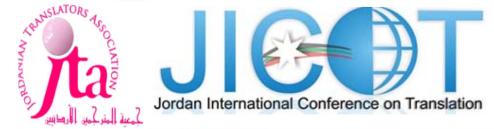 CFP – 4th Jordan International Conference on Translation